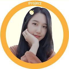 프로젝트 리마