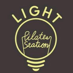 ピラティスステーションライト
