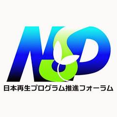 NSPチャンネル