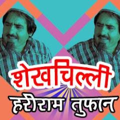 Shekhchilli Hariram Toofan