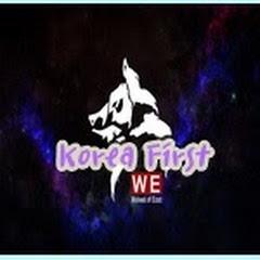Korea First