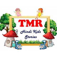 TMR - Hindi Moral Stories