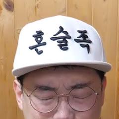 참피디풀영상