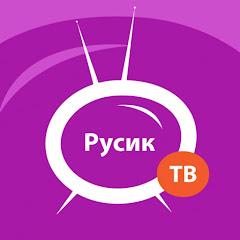 Rusik TV