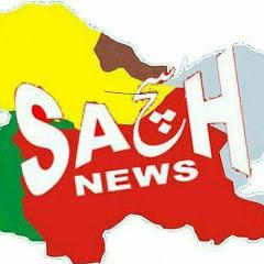 Sach News Jammu & Kashmir