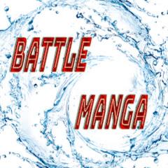 Battle Manga
