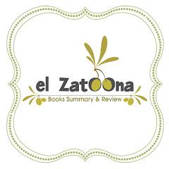 El Zatoona - الزتونة