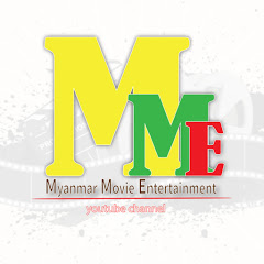 Myanmar Movie Entertainment