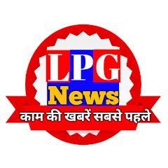 LPG News