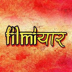 Filmiyaar