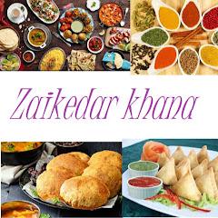 Zaikedar Khana