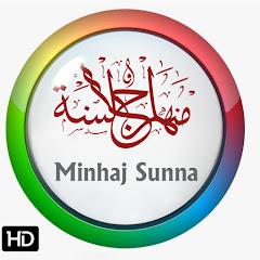 Минхадж ас-Сунна