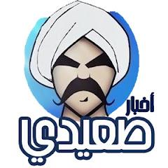 Sa3edyNews