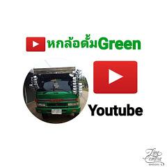 หกล้อดั้ม Green