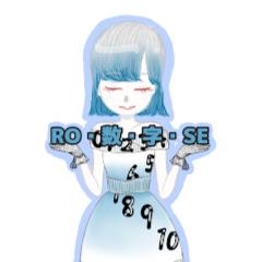 ROSE数字