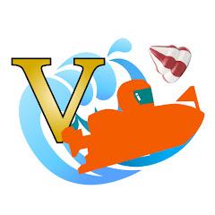 当艇王V : 最高の競艇LIFE