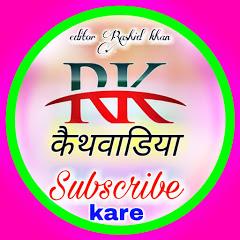 RK kaithwadiya