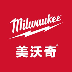 美沃奇專業電動工具 Milwaukee Tools Taiwan