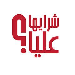 Alia Almoayed علياء المؤيد
