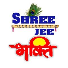 Shree Jee - Bhakti