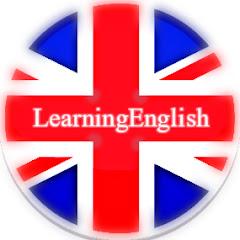تعلم الانجليزية ببساطة