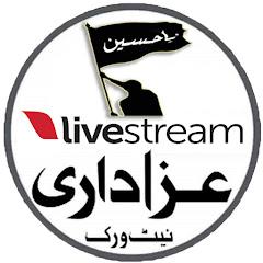 Hyd Live Azadari