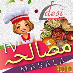 Desi Masala Recipes TV