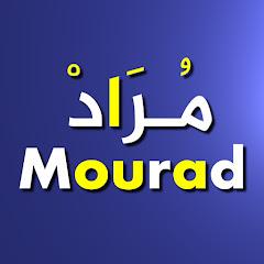 مُرَادْ Mourad