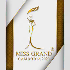 Miss Grand Cambodia
