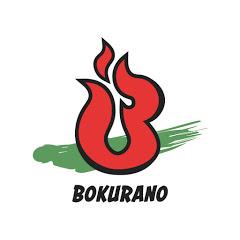 ぼくらのキャンプ【BOKURANO】