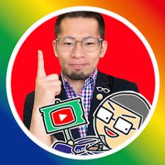 弁護士キタガワ【YouTuber・インフルエンサーの顧問弁護士】