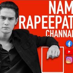Nam Rapeepat