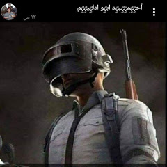 بوبجي العراق
