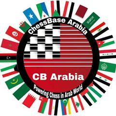 ChessBase Arabia
