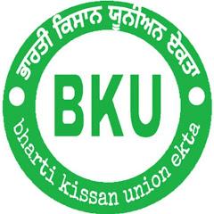Bharti Kissan Union Ekta