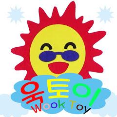 Wook TOY욱토이