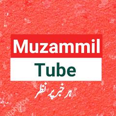 Muzammil Tube