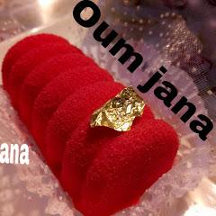 حلويات ام جنى oum jana