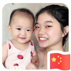 香港若曦妈妈生活vlog