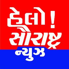Hello Saurashtra News