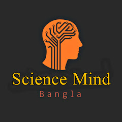 Science Mind Bangla