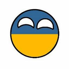 Ucrania Countryballs :v