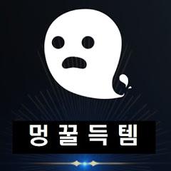 멍꿀득템 : 리니지2m