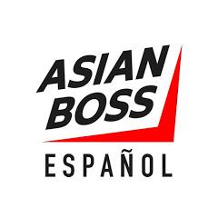 Asian Boss Español