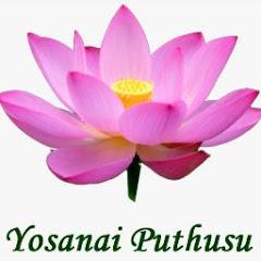 Yosanai Puthusu யோசனை புதுசு