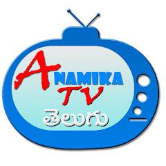 Anamika TV - Telugu