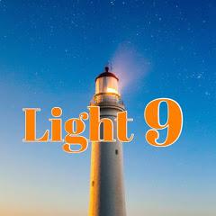 ライトナイン:::Light 9