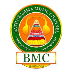 Bathukamma Music