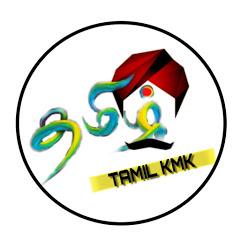 TAMIL K M K