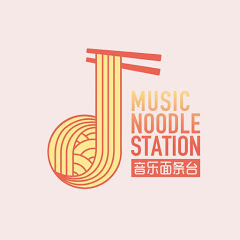音乐面条台Music Noodle Station
